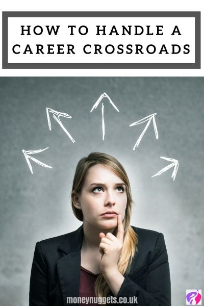 how to handle career crossroads